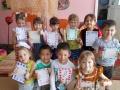 Детские работы (2)